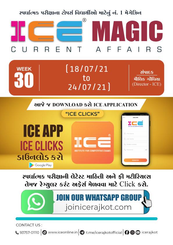 ICE MAGIC WEEK - 30(18-07-2021 to 24-07-2021)