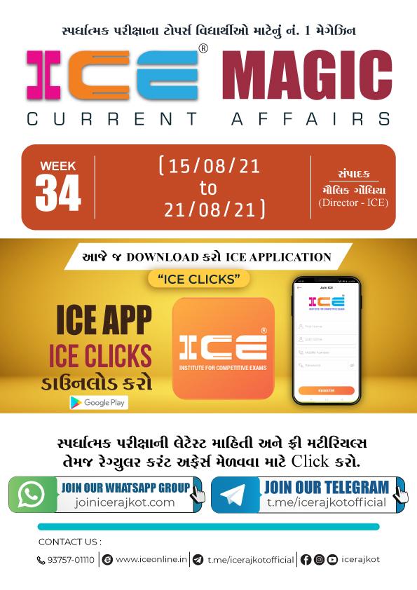 ICE MAGIC WEEK - 34(15-08-2021 to 21-08-2021)