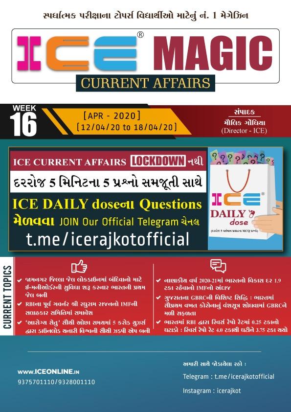 ICE MAGIC-16 (12-04-20 to 18-04-20)