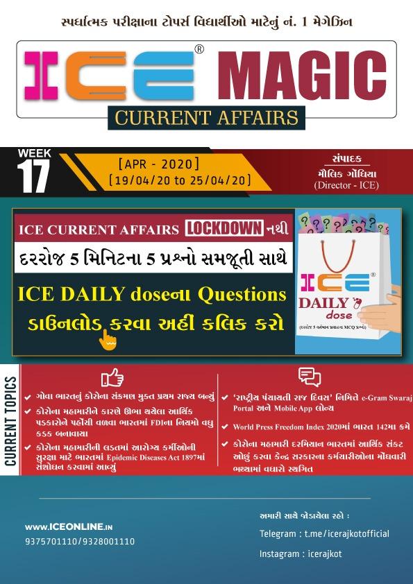 ICE MAGIC-17 (19-04-20 to 25-04-20)
