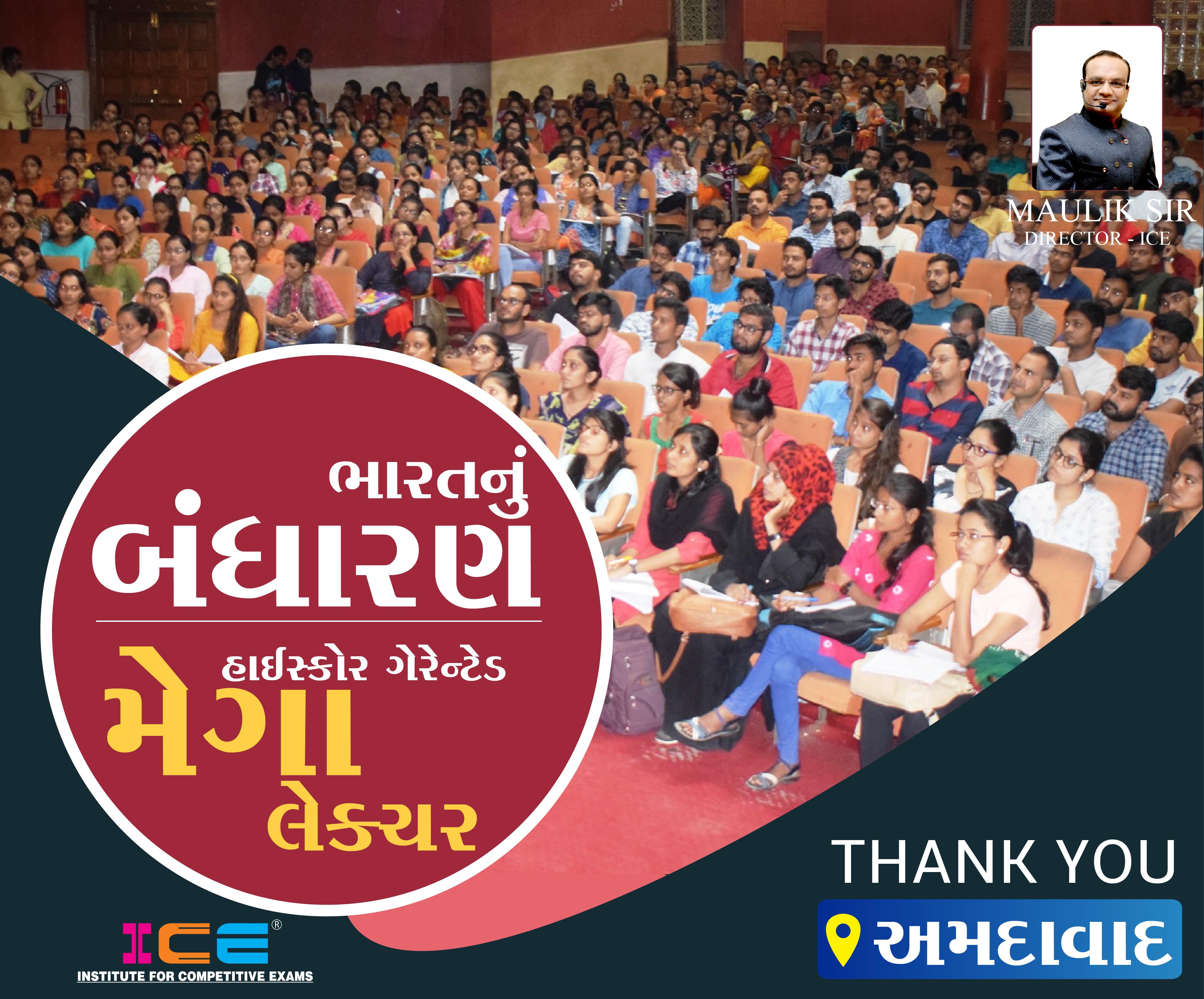 Mega Lecture  Ahmedabad