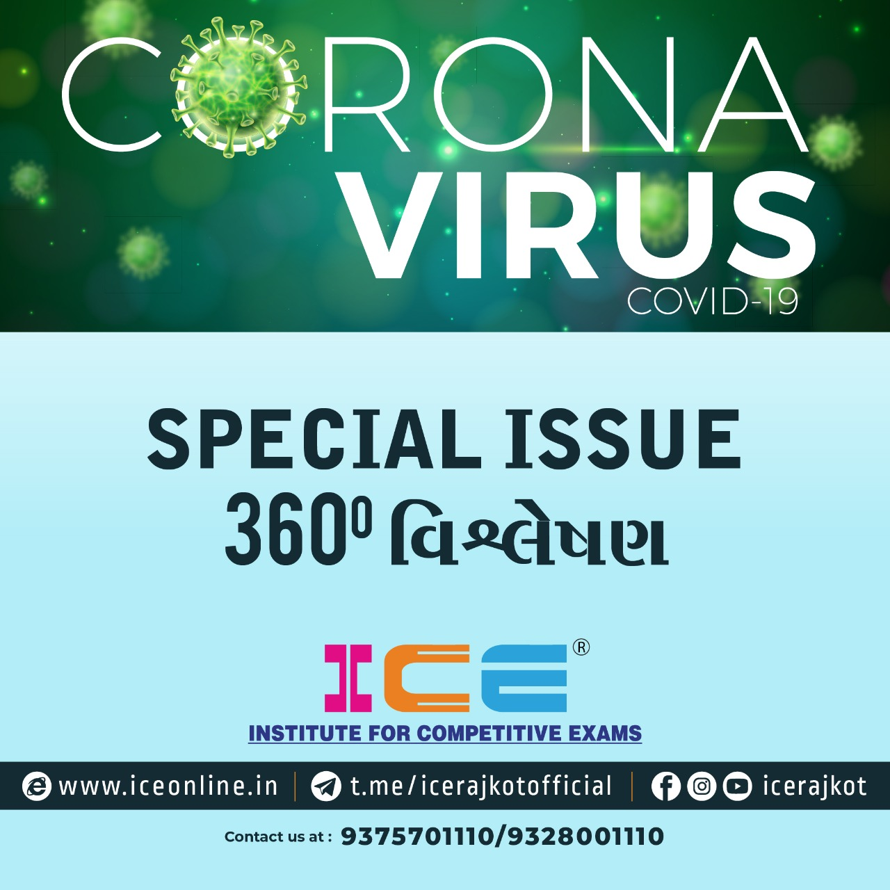 CORONA VIRUS SPECIAL ISSUE