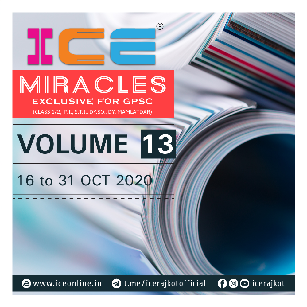 ICE MIRACLE VOLUME - 13 (GPSC)