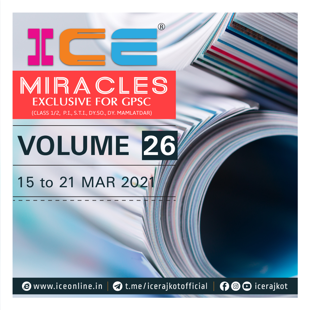 ICE MIRACLE VOLUME 26 (GPSC)
