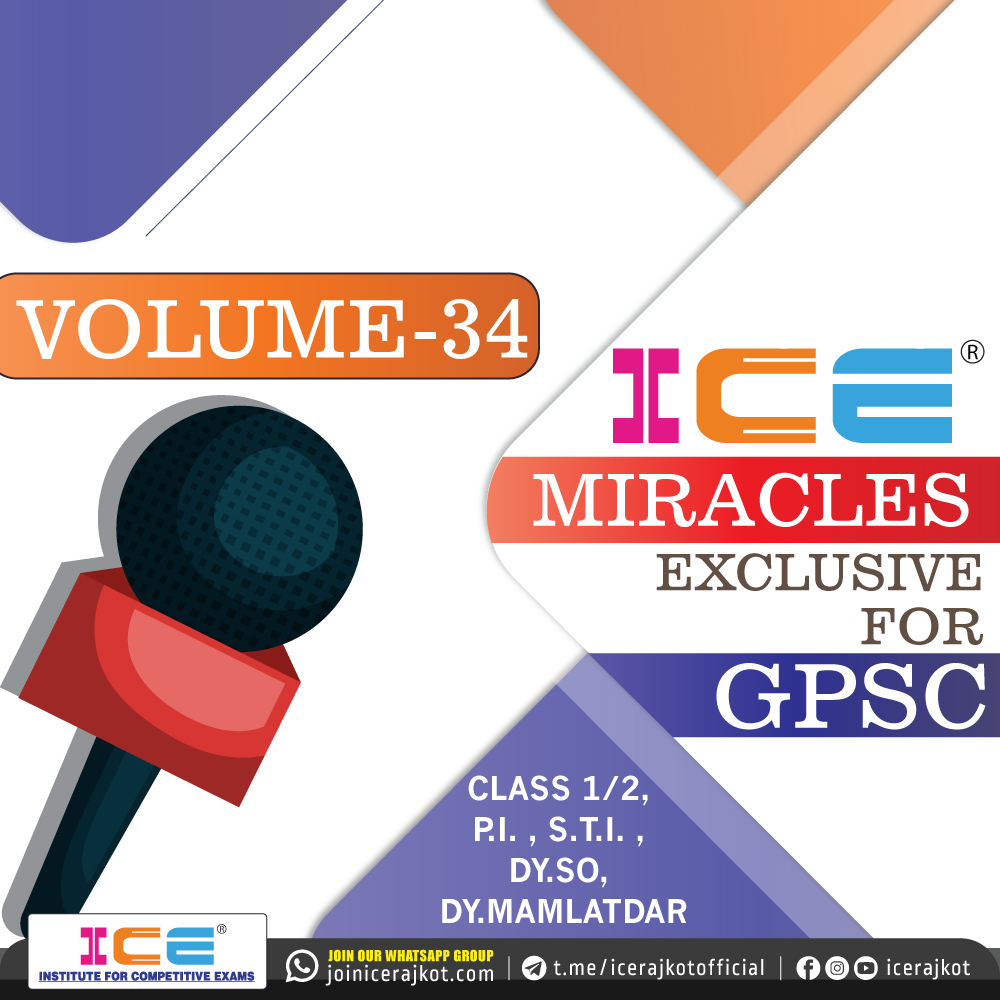 ICE MIRACLE VOLUME 34 (GPSC)