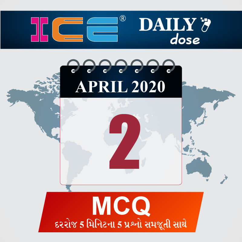 ICE DAILY DOSE 02