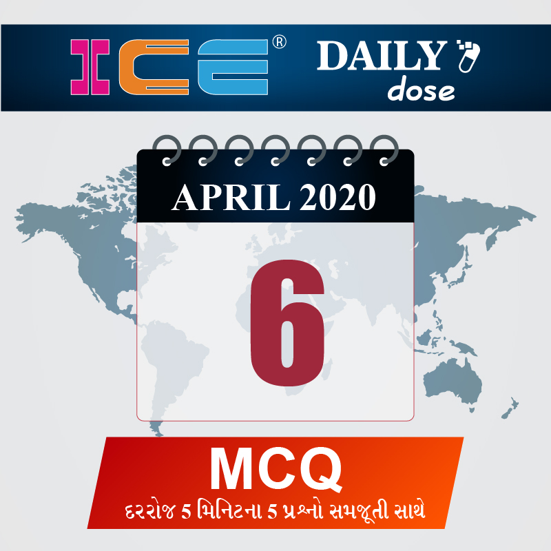 ICE DAILY DOSE 06