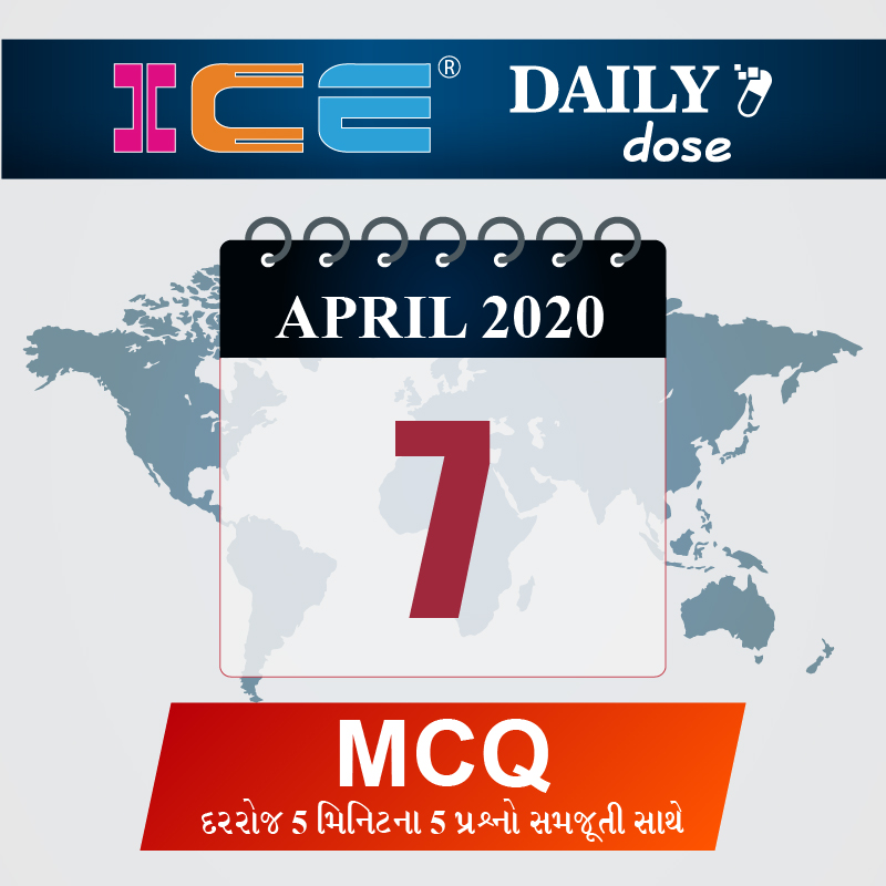 ICE DAILY DOSE 07