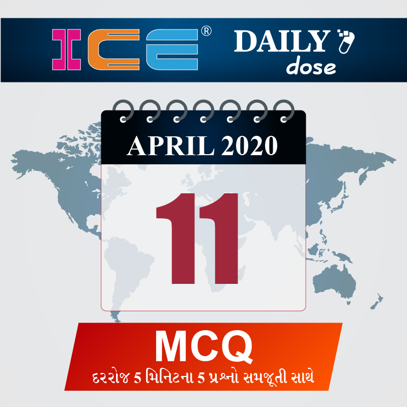 ICE DAILY DOSE 11