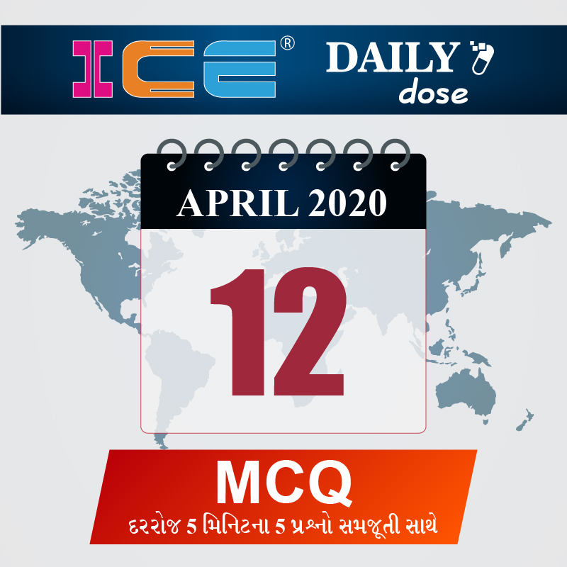 ICE DAILY DOSE 12
