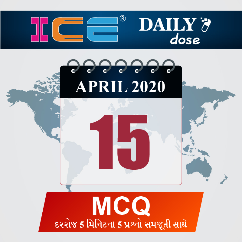 ICE DAILY DOSE 15
