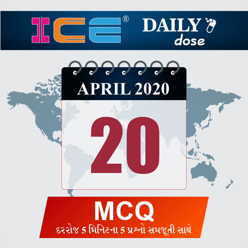 ICE DAILY DOSE 20