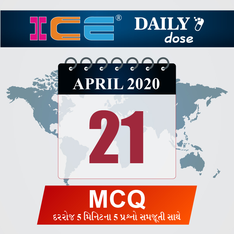 ICE DAILY DOSE 21