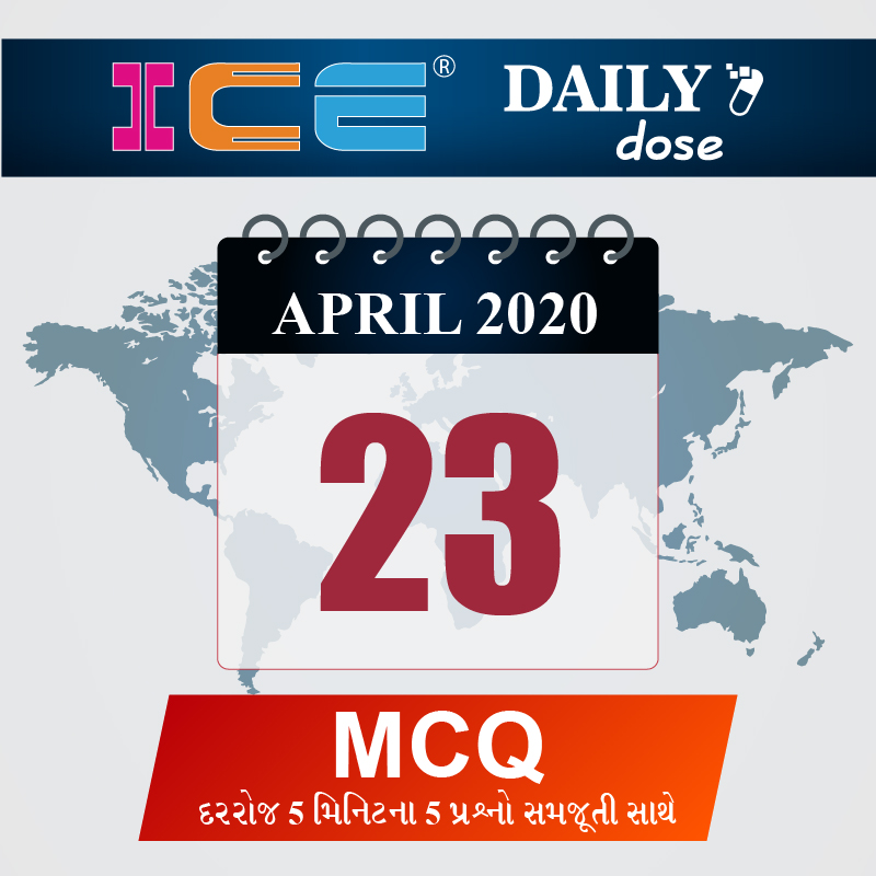 ICE DAILY DOSE 23