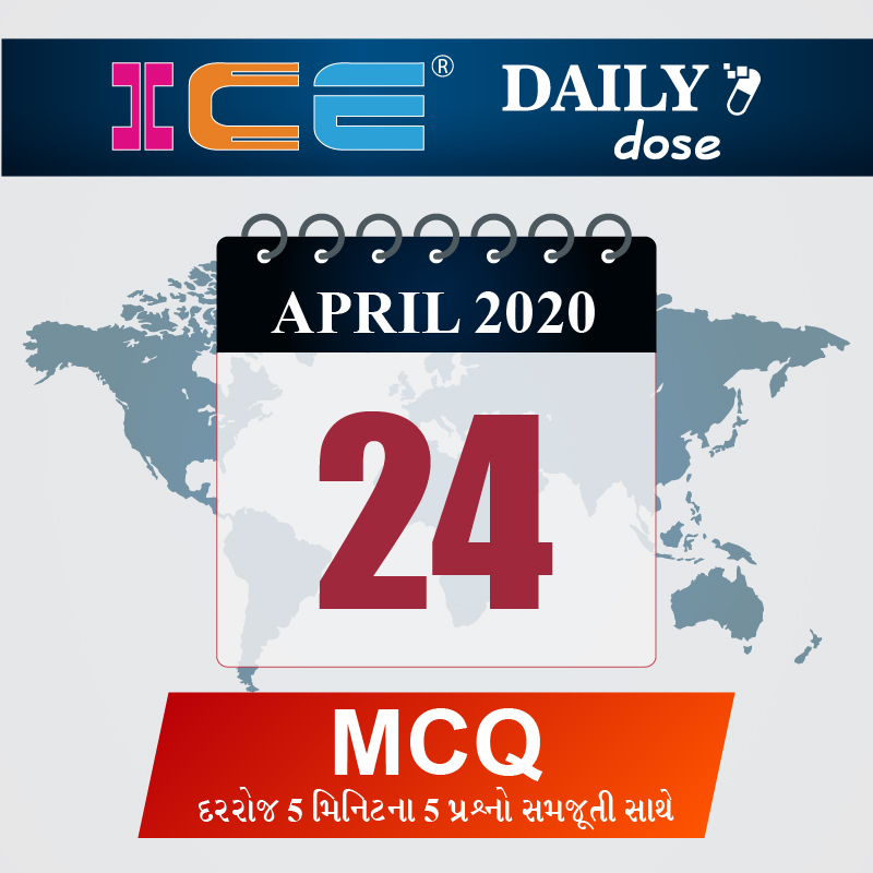 ICE DAILY DOSE 24