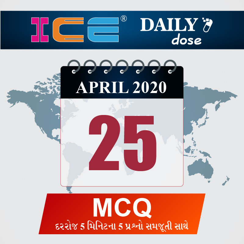 ICE DAILY DOSE 25