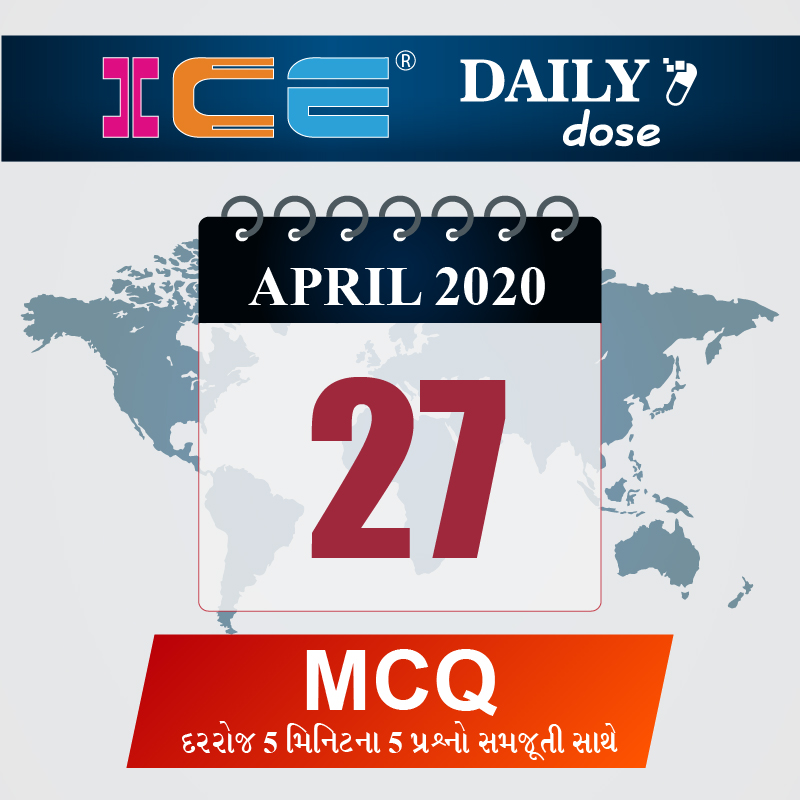 ICE DAILY DOSE 27