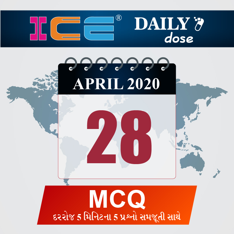 ICE DAILY DOSE 28