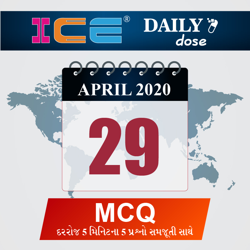ICE DAILY DOSE 29