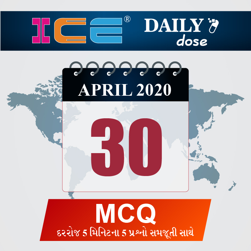 ICE DAILY DOSE 30