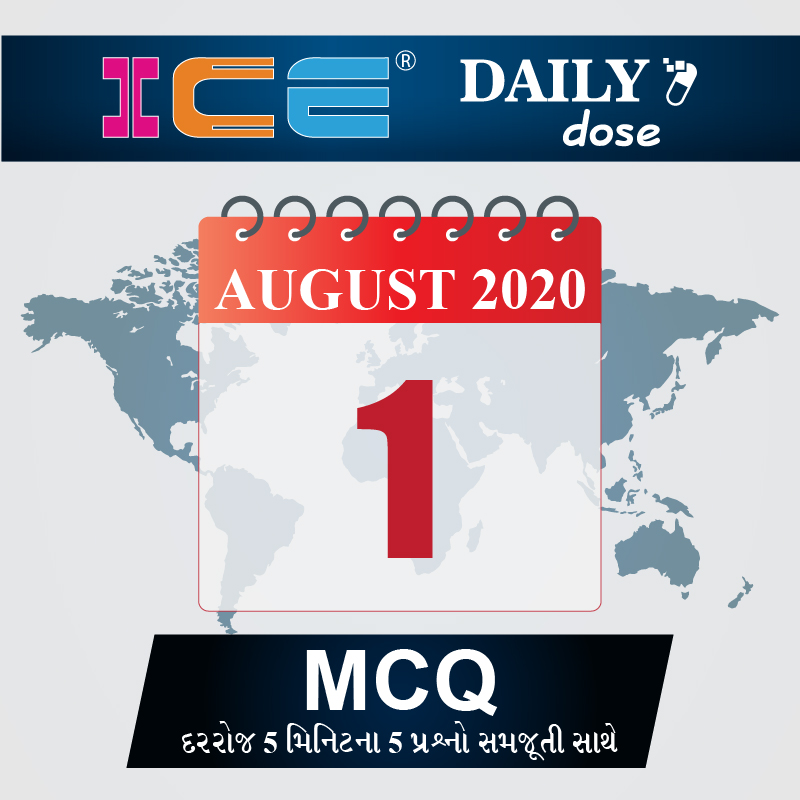 ICE DAILY DOSE 123