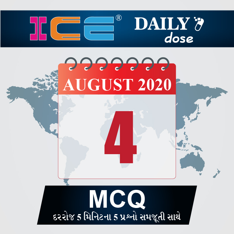 ICE DAILY DOSE 126