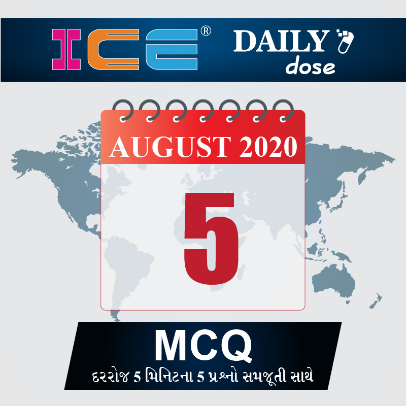 ICE DAILY DOSE 127