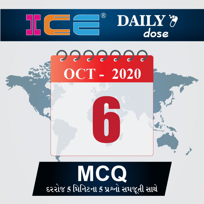 ICE DAILY DOSE 188