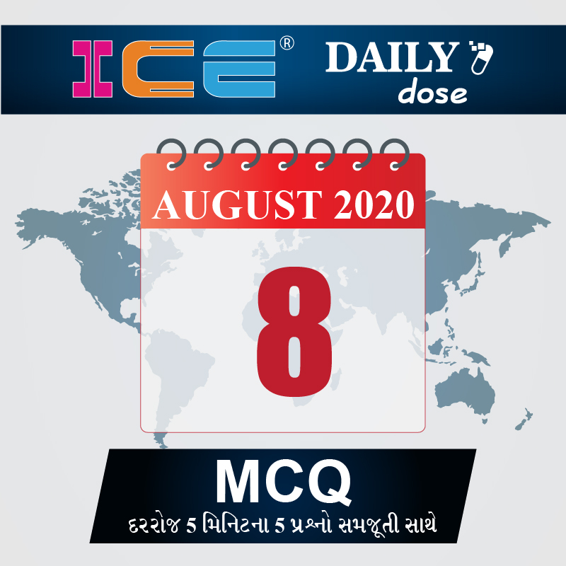 ICE DAILY DOSE 130