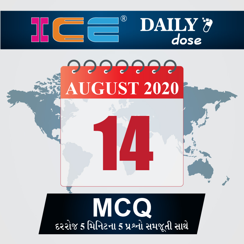 ICE DAILY DOSE 135