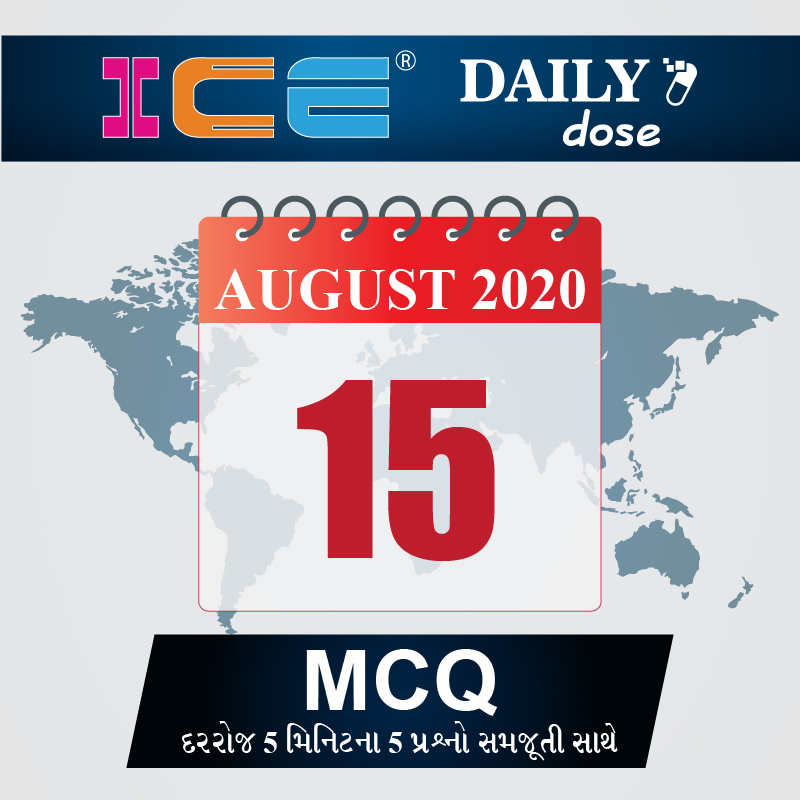 ICE DAILY DOSE 136