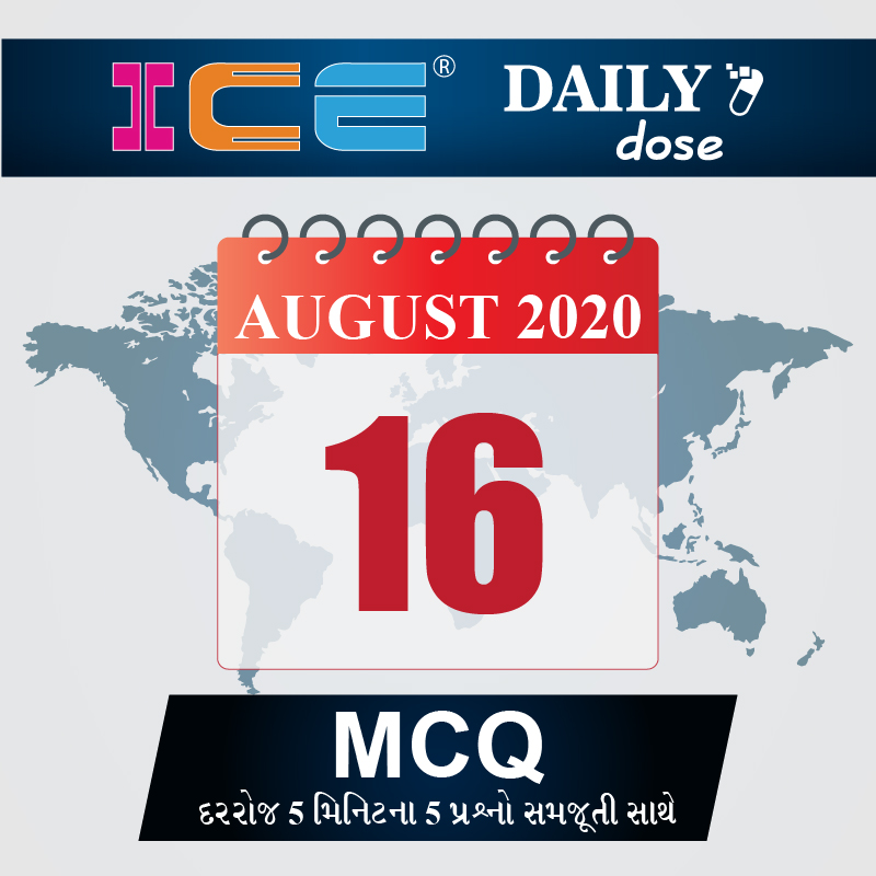 ICE DAILY DOSE 137