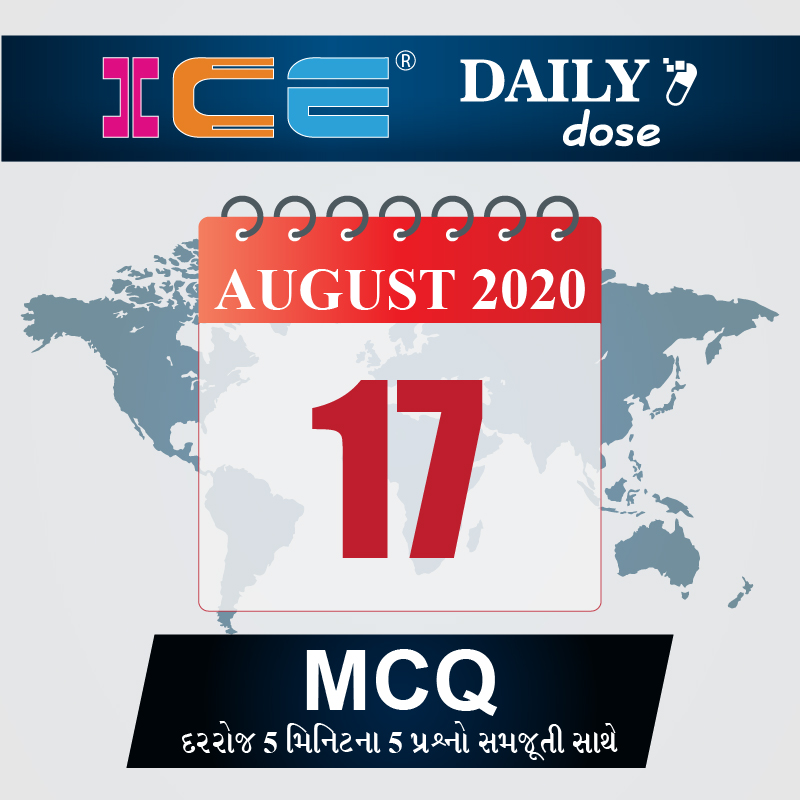ICE DAILY DOSE 138