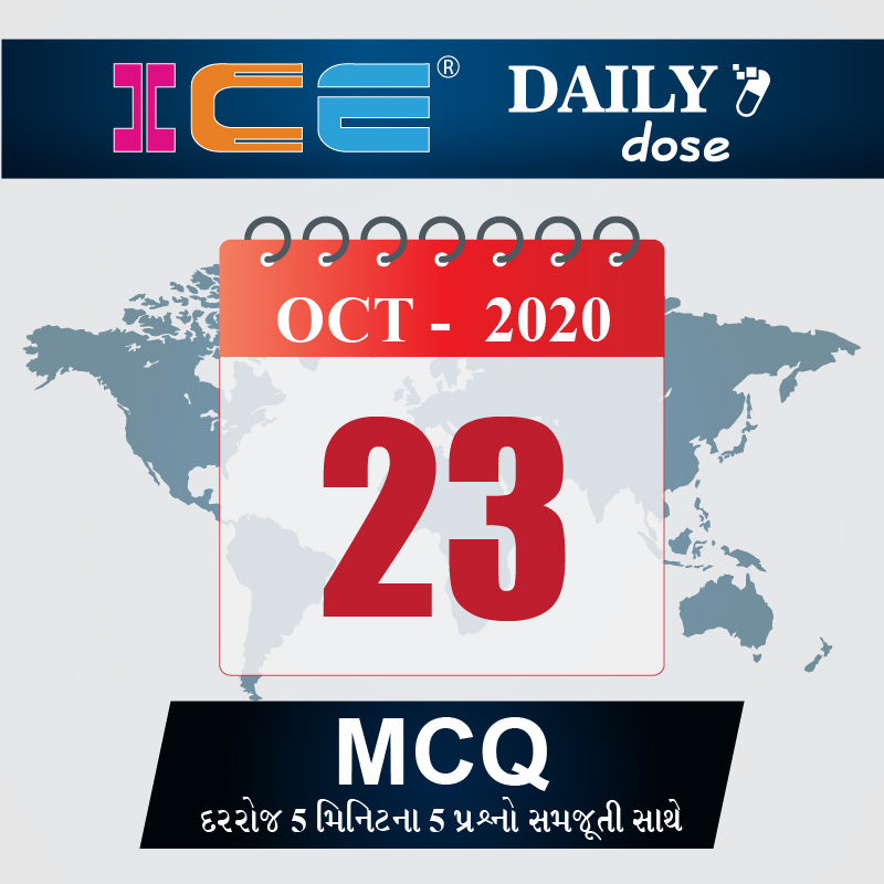 ICE DAILY DOSE 205