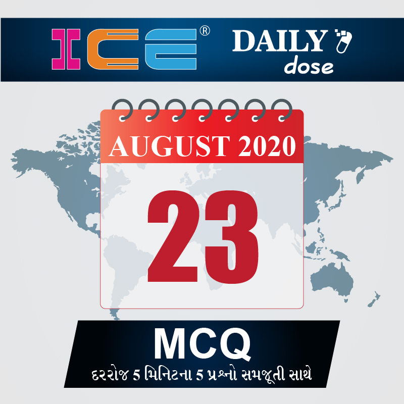 ICE DAILY DOSE 144