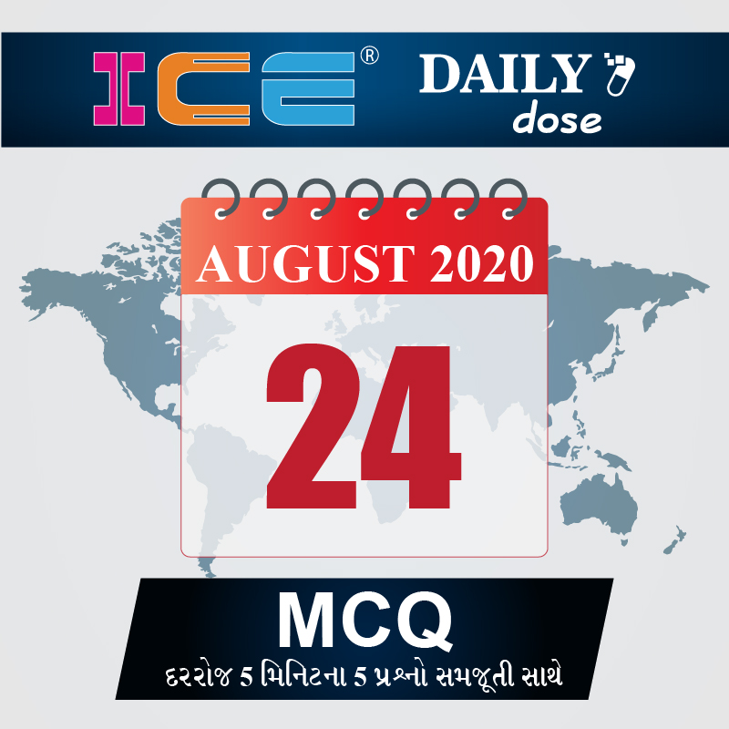 ICE DAILY DOSE 145
