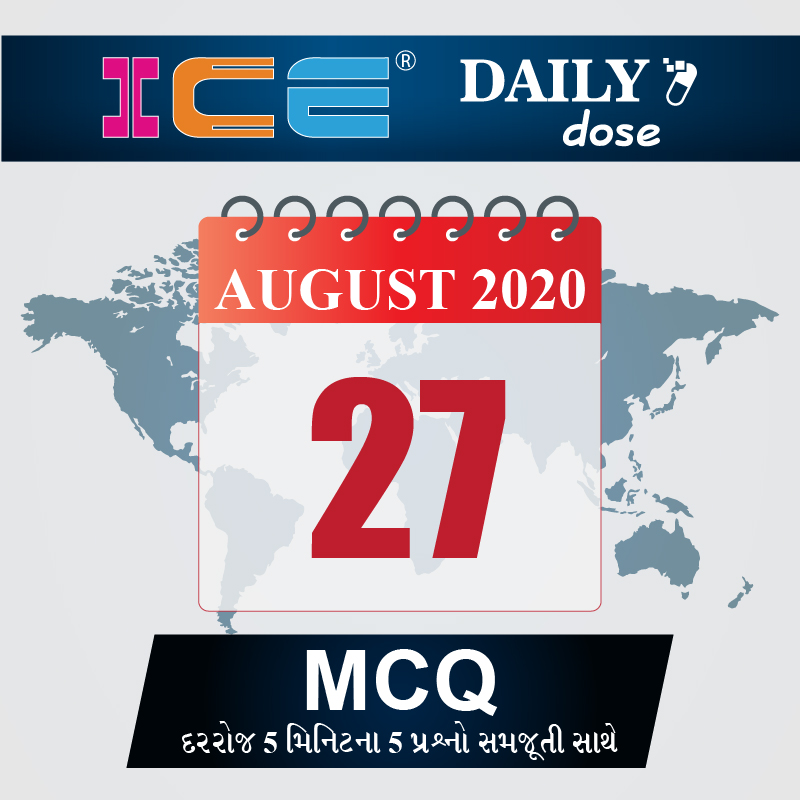 ICE DAILY DOSE 148