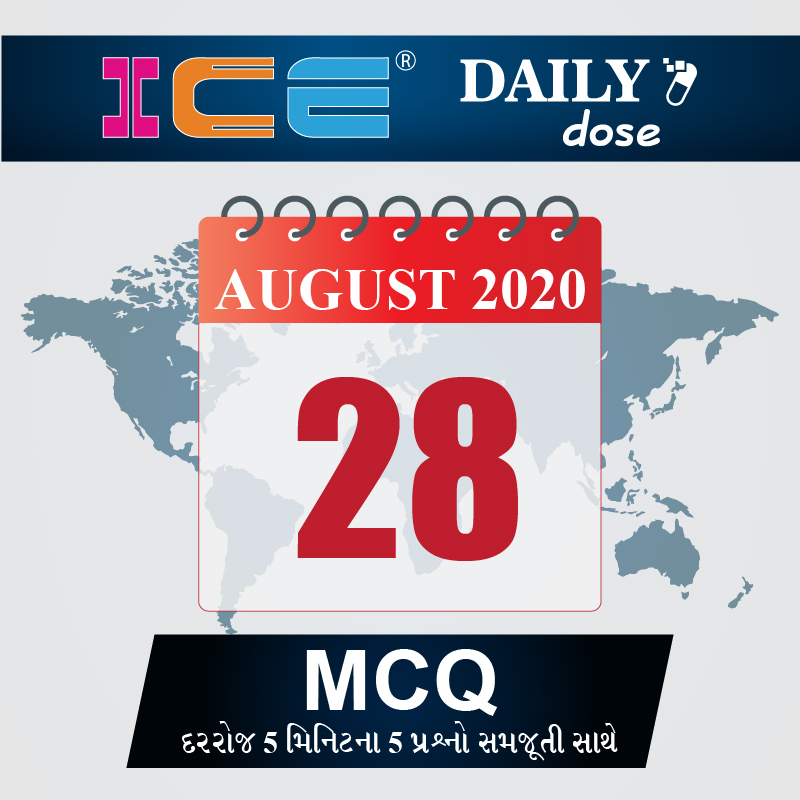 ICE DAILY DOSE 149