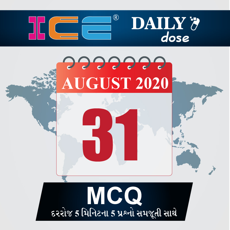 ICE DAILY DOSE 152