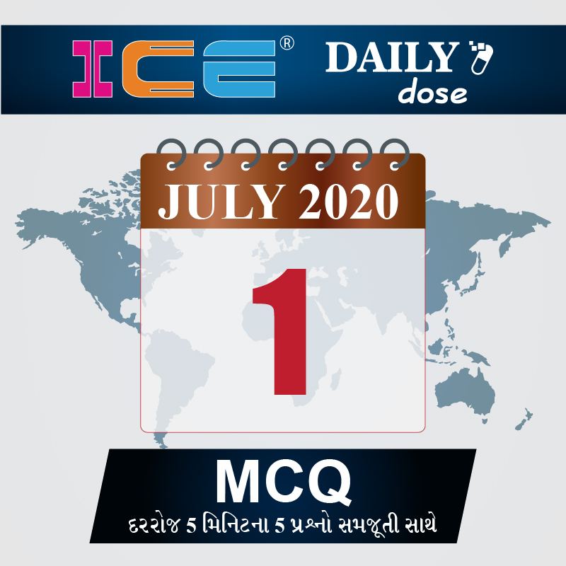 ICE DAILY DOSE 92