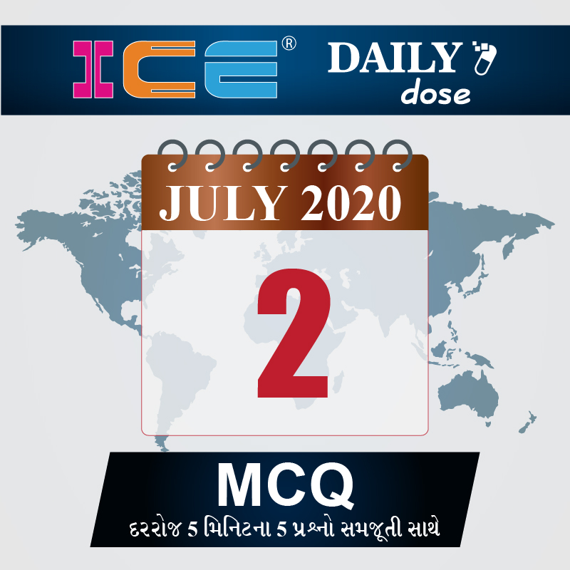 ICE DAILY DOSE 93