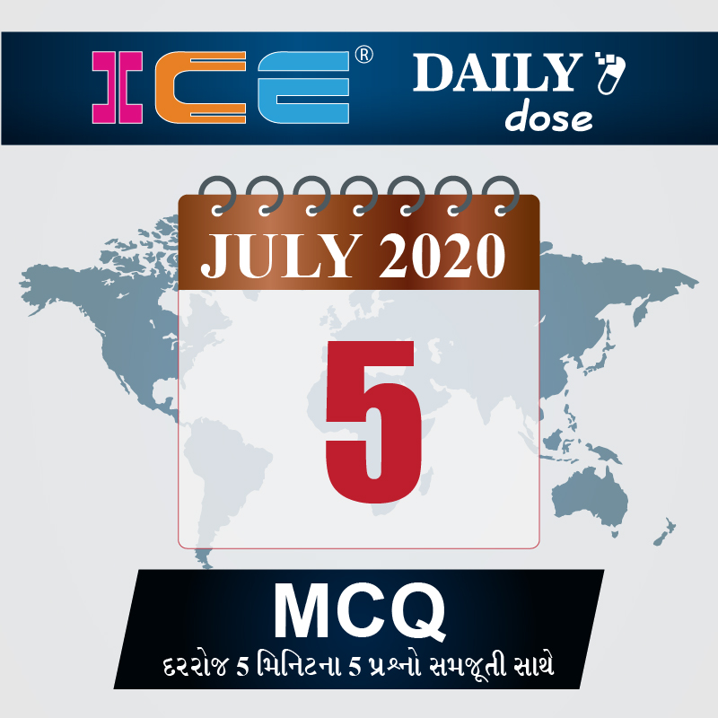 ICE DAILY DOSE 96