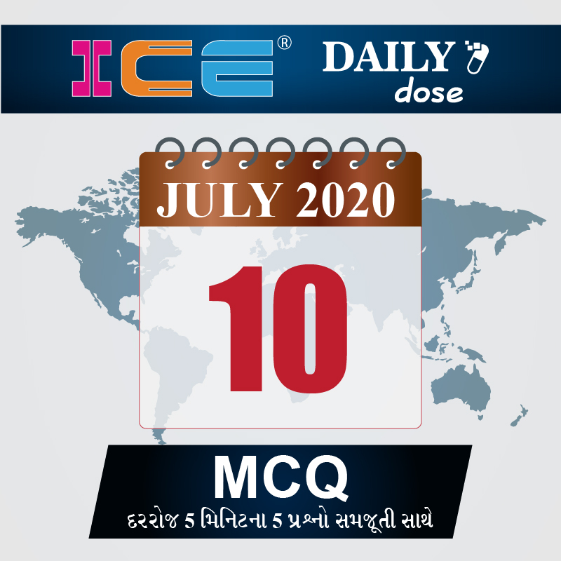 ICE DAILY DOSE 101