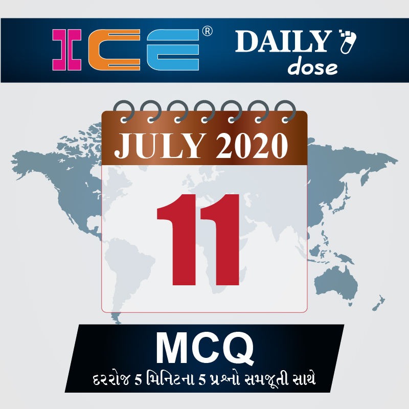 ICE DAILY DOSE 102
