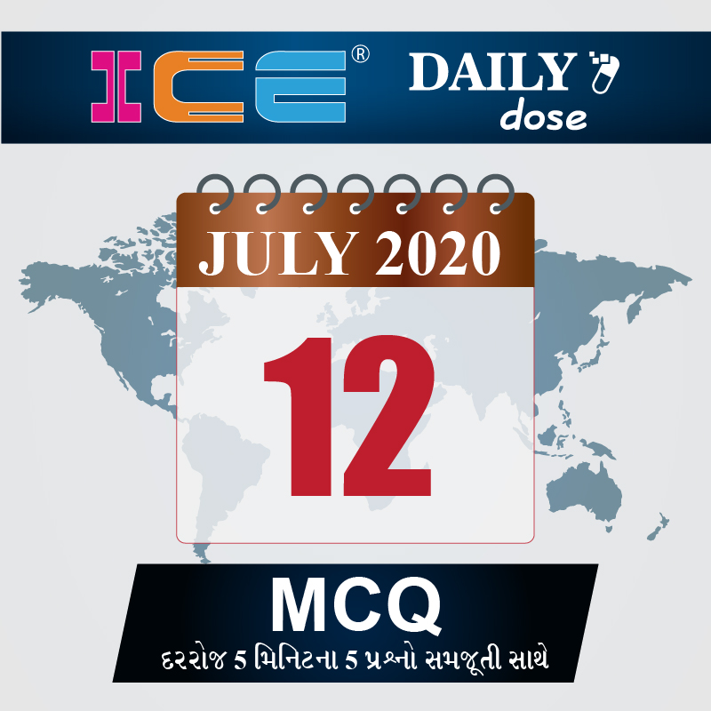 ICE DAILY DOSE 103