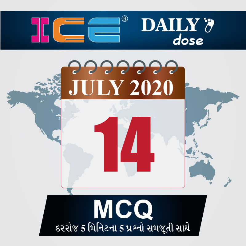 ICE DAILY DOSE 105