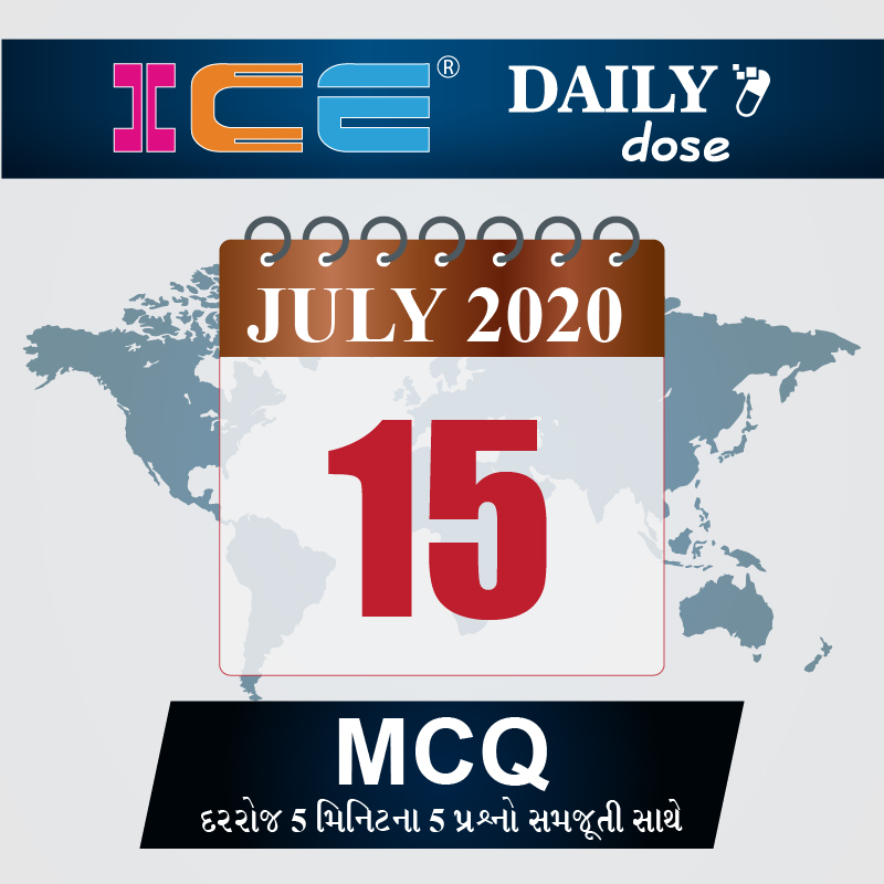 ICE DAILY DOSE 106