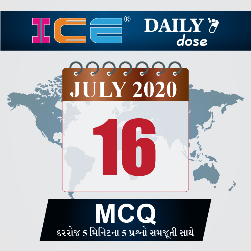 ICE DAILY DOSE 107