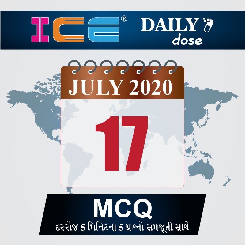 ICE DAILY DOSE 108