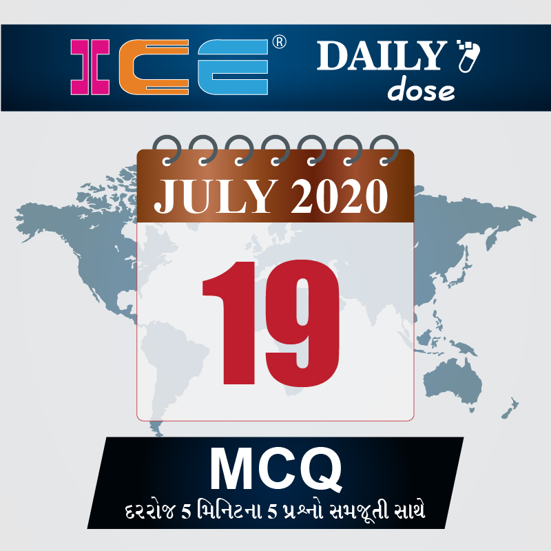 ICE DAILY DOSE 110